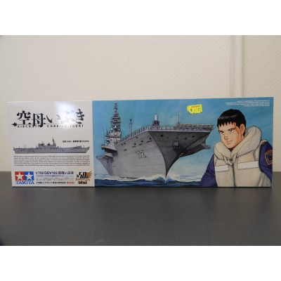 TAMIYA, AIRCRAFT CARRIER DDV192 IBUKI, Plastic Boat Kit, Scale 1/700, ITEM 25413