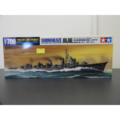 TAMIYA, WATER LINE SERIES SHIMAKAZE JAPANESE NAVY DESTROYER, Plastic Boat Kit, Scale 1/700, ITEM 31460
